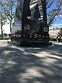 Korean War Memorial in New York.jpg