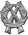 Korpusówka piechoty 1960.jpg