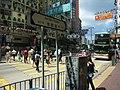 Kowloon TST Jardan Road.jpg
