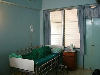 Room - A hospital room