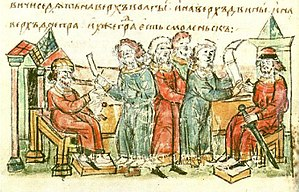 Kriviches - A miniature from Radzivill Chronicle showing ancient tribe of Krivichs