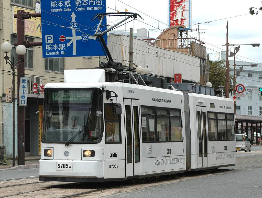 Kumamoto City Transportation Bureau 9700