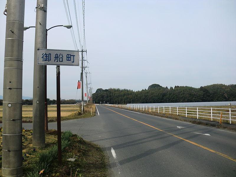 File:Kumamoto prefectural roads 106 Kosa-Mifune border.JPG