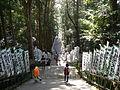 Kumano Kodo Kumano Hongu Taisha World heritage 熊野本宮大社05.JPG