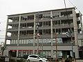 Kumanomae Post office.jpg