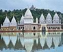 Kundalpur lake.jpg