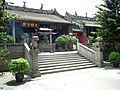 Kunlam Temple 觀音堂 - panoramio.jpg