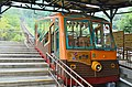 Kurokawa Station of Myoken Cable.jpg