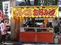 KuruKuru-Okonomiyaki in Sendai 01.jpg