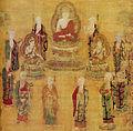 Kusha Mandala.jpg