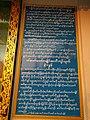 Kyaik Soke pagoda History.jpg