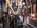 Kyoto - panoramio (11).jpg