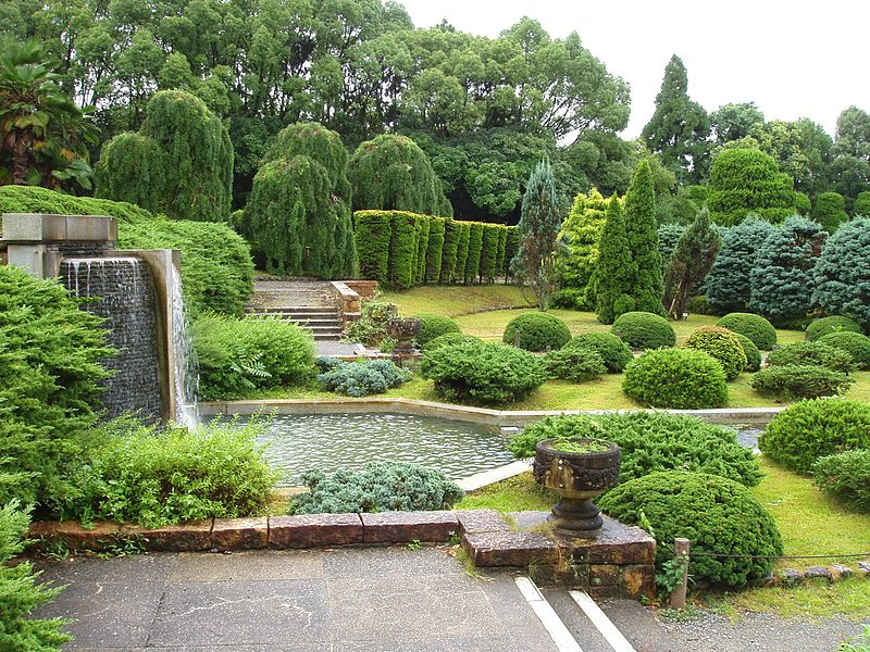 File kyoto botanical garden sunken garden jpg for Garden designs for triangular gardens