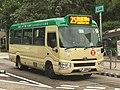 LP2865 Hong Kong Island 25 10-09-2018.jpg