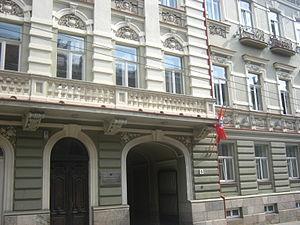 Ministry of Culture (Lithuania) - Image: LR Kultūros ministerija