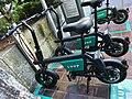 LUUP electric bicycle rental station.jpg