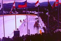 Lake Placid 1980, ice rink.jpg