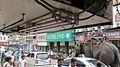 Lakshmi Road.jpg
