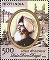 Lala Deen Dayal 2006 stamp of India.jpg