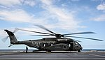 Largest helicopter in the US Navy lands on HMS Queen Elizabeth MOD 45165135.jpg