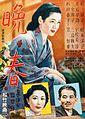 Late Spring Japanese Poster.jpg