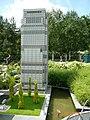 Legoland - panoramio (103).jpg