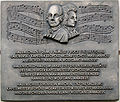 Leopold Mozart and Wolgang Amadeus Mozart plaque.jpg