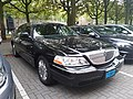 Lincoln Town Car (44084957131).jpg