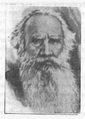 Lio Tollstroy-Konkani Vishwakosh.png