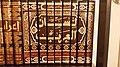 Lisan al arab by Ibn Manzur.jpg