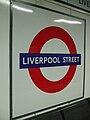 Liverpool Street tube stn Circle line roundel.JPG