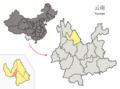 Location of Gucheng within Yunnan (China).png