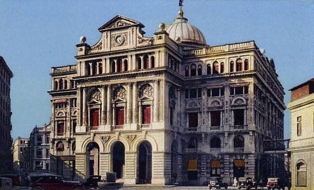 Lonja del Comercio de La Habana 1920