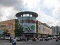 Lottemart q7, nguyen huu Tho saigon - panoramio.jpg