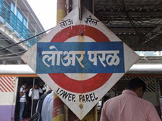 Lower Parel railway station - Lower Parel platformboard