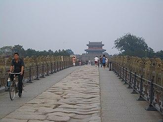 Wanping Fortress - Image: Lugou bridge lions 3620