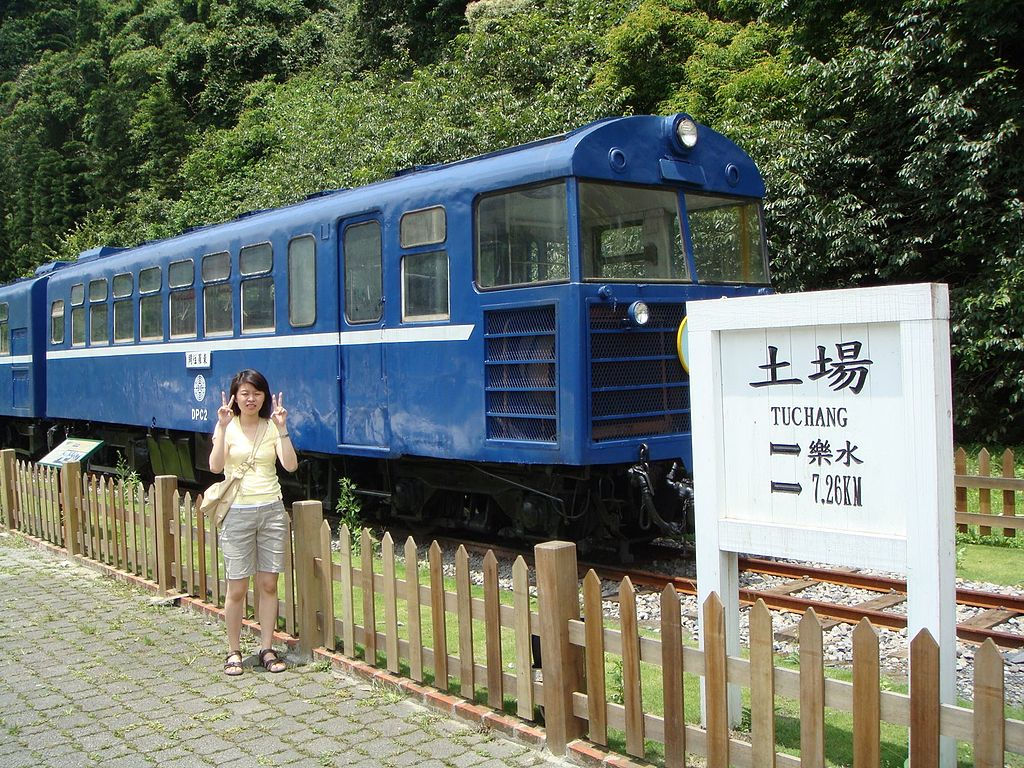 https://upload.wikimedia.org/wikipedia/commons/thumb/6/6e/Luodong_Forest_Railway_DPC_01.jpg/1024px-Luodong_Forest_Railway_DPC_01.jpg