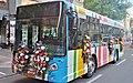 Luxembourg, Bus Fakelzuch - Fête nationale 2016 (1).jpg