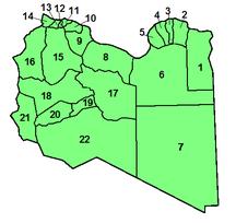 Al Kufrah (distrikt)