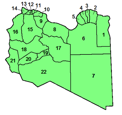 Lybian Shabiat 2007 with numbers.png
