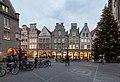 Münster, Lambertiplatz -- 2014 -- 4635.jpg