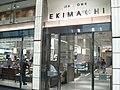 MAY-ONE EKIMACHI in Hamamatsu Station.jpg