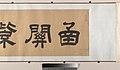 MET DP204147.jpg