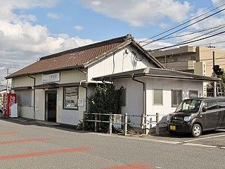 Uwa Goromo Station Railway station in Toyota, Aichi Prefecture, Japan
