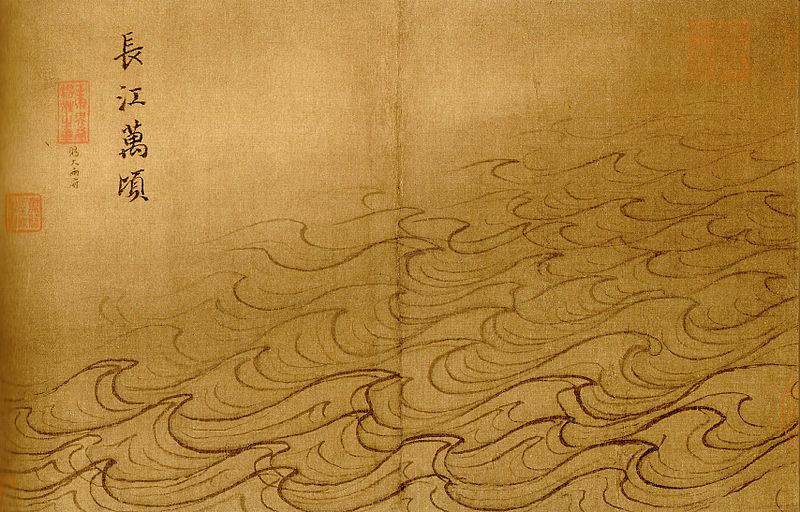 http://upload.wikimedia.org/wikipedia/commons/thumb/6/6e/Ma_Yuan_-_Water_Album_-_Ten_Thousand_Riplets_on_the_Yangzi.jpg/800px-Ma_Yuan_-_Water_Album_-_Ten_Thousand_Riplets_on_the_Yangzi.jpg