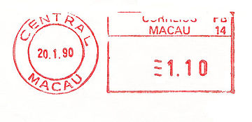 Macao stamp type B4.jpg