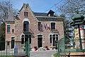 Mairie annexe de Wasquehal.jpg