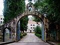 Manastir Krka Gate DSC07508.JPG