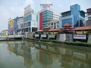 Ci Liwung - The eastern branch of Ci Liwung passing through a canal near Mangga Dua Square