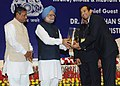 Manmohan Singh presented the National Awards to the Micro, Small & Medium Enterprises, for their outstanding entrepreneurship, at a function, in New Delhi. The Minister of State (Independent Charge) for Micro.jpg